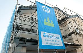 耐久性の高い住宅建築